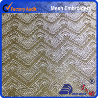 Latest swiss guipure lace fabric hot selling judge fabric