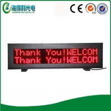 Double sides P7.62 single color outdoor led moving message display (P7.629616ROTB)