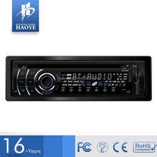 Cheap Price Small Order Accept 1 Din Fix Panel Car Radio Player
