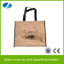 high quality non-woven shopping bag , high quality pp non-woven bag, hot stamping non-woven bag