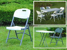 outdoor white plastic folding fishing chair from China manufacturer