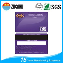 Wholesale customized magnetic smart card with high quality