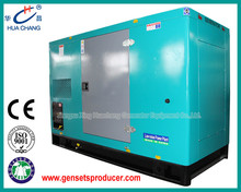 Brushless Self-exciting 40KVA/32KW Silent Diesel Generator