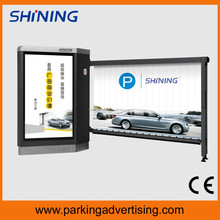 Innovative Outdoor Marketing Advertising Vehicle Boom Gate Barrier