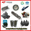 /product-gs/yuchai-diesel-engine-spare-parts-60183225337.html