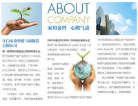 Замыкатель Jinling apb20/4/30 8