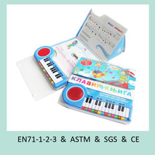 Eco&fancy educational children sound book printing