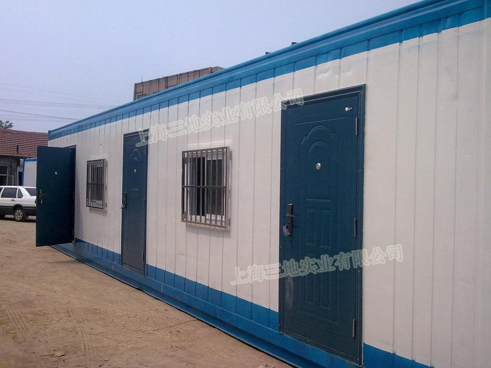 2013 low cost shipping container homes for sale buy 40ft for Maison low cost container