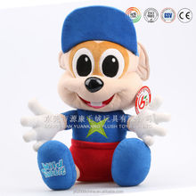 ICTI factory direct selling stuffed Easter baby toy dancing and sing plush rabbit