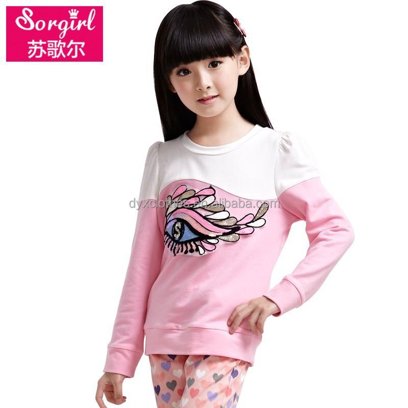 Wholesale children 39 s t shirts children clothing factories for Wholesale children s t shirts
