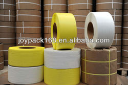 PP/PET factory in china