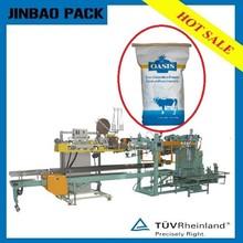 Automaticmanure packing machine / fertilizer packing machine 20-50kg