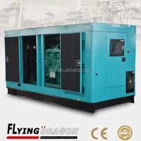 Global warranty silencer type generator 200kva,silent generator 200kva,canopy generator prices