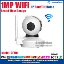 Dual stream encoding / H.264 compression mode QF110 1/4-inch OV 9712 CMOS