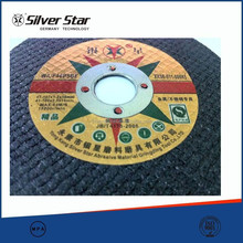 4'' super-thin cutting wheel for stainless steel