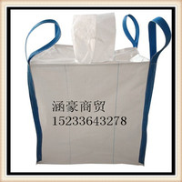 PP bulk bag with rope on the top PE liner in it damproof ,high UV treated