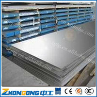 904L stainless steel metal sheet/904L stainless steel sheet prices