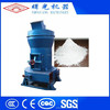 Low noise fewer dusts gold ore pulverizer
