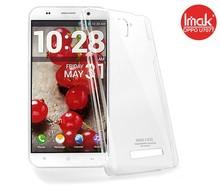Imak Air Crystal Mobile Phone Case for OPPO U707T Ulike 2S U2S, Transparent PC Phone Case Cover for OPPO U707T Ulike 2S U2S