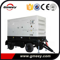 Gmeey power factory cheap super silent portable generator