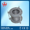 stainless steel flange connected corrugated expansion joint