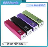 top selling 2600mah manual for power bank 2200mah lipstick power bank 2600mah
