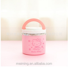 Stainless Steel Keep Food Warm Lunch Box With Single Layer