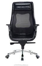 2015 new design modern office chair 9235A