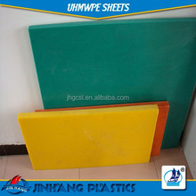 Attention! China offer pe sheet/e board/hdpe sheet manufacture