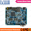 Highly Cost Effective Android Development Board, Fully Opened ARM Cortex A9