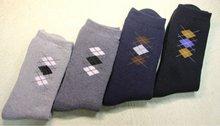 Men's Terry Socks,Thick Socks For Men, Winter Socks