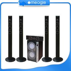 5.1 digital audio amplifier,active subwoofer 5.1