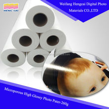 Microporous high glossy lucky inkjet photo paper