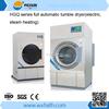 OEM Laundry dryer Machine (15kg,25kg, 35kg,50kg,100kg)