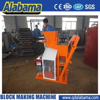 with reasonable price Low price brick making machine nigeria with great price
