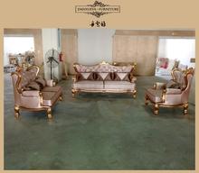 2014 Very Popular Pink Royal Velvet Sofa