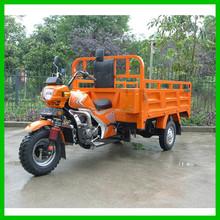 Powerful Hub Motor Three Wheeler Electric Tricycle Suppliers
