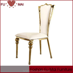 Fashionable style cheap price modern bride and groom wedding chair