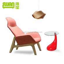2037 living room chair long back leisure chair