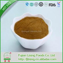 Special useful spray dried jasmine tea powder