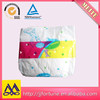 Nice Cheap Baby Diapers/ Hot Selling of Diapers for Baby Girl, Boy/Grade A comfortable economic baby pads