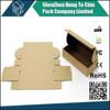 Alibaba China factory promotion wholesale professional customized electronic pack box