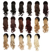 Women's Drawstring Ponytail Curly Hair Extension 17Colors