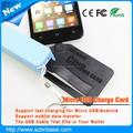 特許製品bribase充電器・同期・スタッシュケーブルのマイクロusbサムスン電子、 携帯電話の充電ケーブル/htc。。。