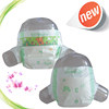 Cheap Adult Baby Diaper Manufacturer in China
