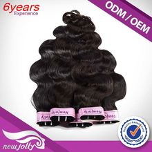 2014 Best Selling 100% Natural Human Hair Retail Available China Factory Fish Wire Hair