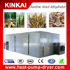 fruit drying machine/forced air circulation drying oven