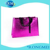 OEM production recyclable iron hoop gravure printing texture Aluminum Laminated films PP non woven bags