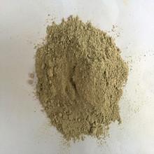 Natrual Plant Ratio Extracts Hordeum vulgare Extract
