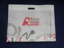 Customized printing on reusable recycled non woven cloth shopping bags